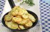 Batatas à inglesa2